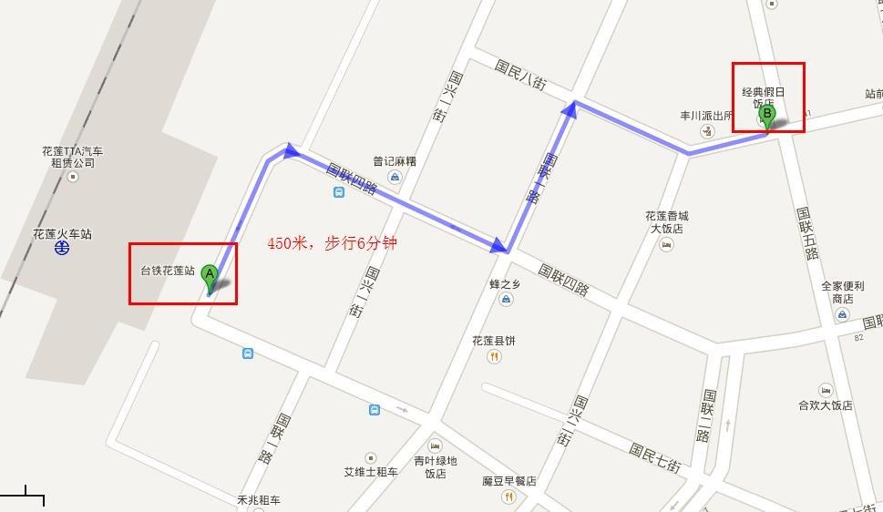 台湾九份旅游地图