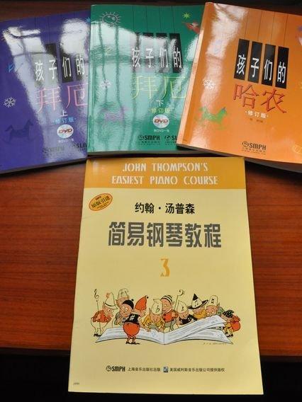 们的拜厄和拜厄幼儿园钢琴教程这两本书