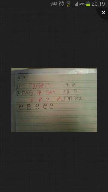 幼儿园大班的回家作业记录本
