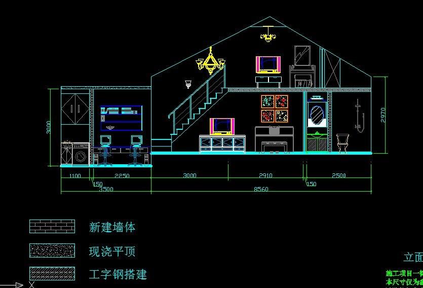 以上是设计师小韩签软件时定下的施工图,当然后面合同和家具有些小家具设计拆单结构价格图片
