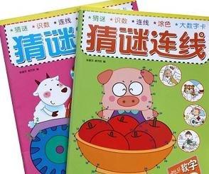 转全新3-7岁宝宝书籍杂志:幼儿画报红袋鼠学前语文