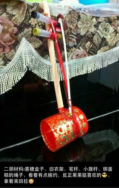 筷子手工制作钢琴步骤