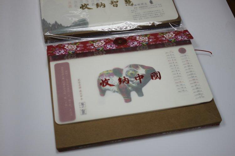 2014马年@寿司挂历台历@样品外卖创意点黄历清仓打包盒图片