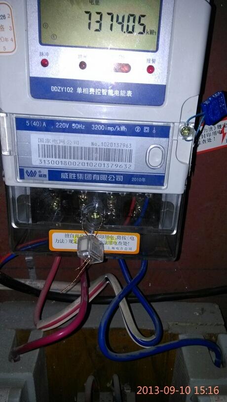 单相电表空调接线图