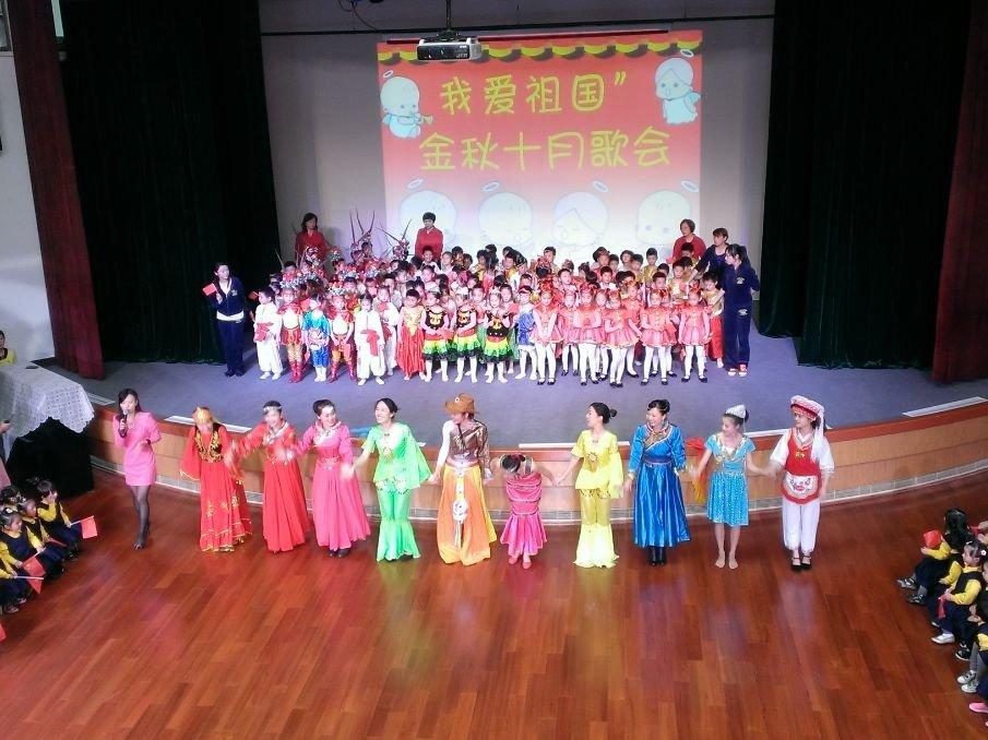 上海总工会幼儿园2013年开始招生了!