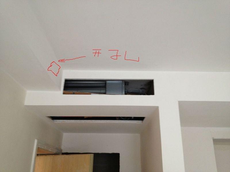 中央空调出风口与吊顶留口错位的问题 图片终于有了
