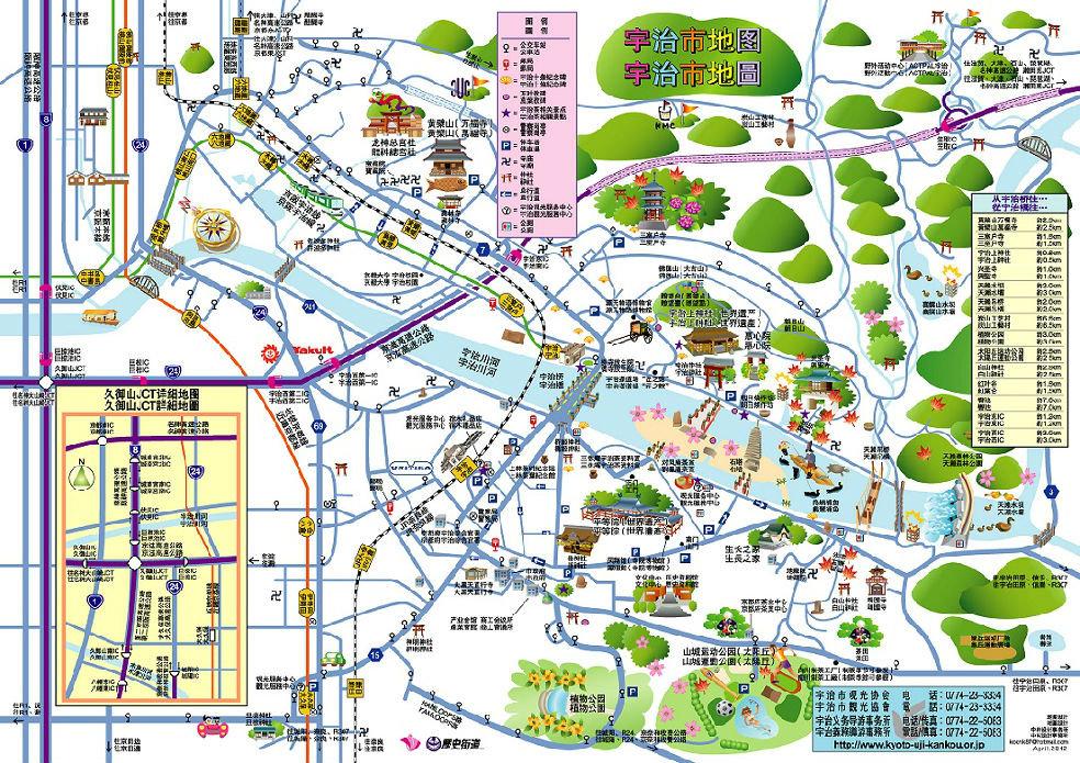 雅虎日本地图中文版