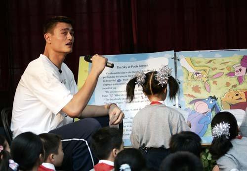 和学弟学妹们在一起-徐汇区2014小学对口表和公立小学排名图片