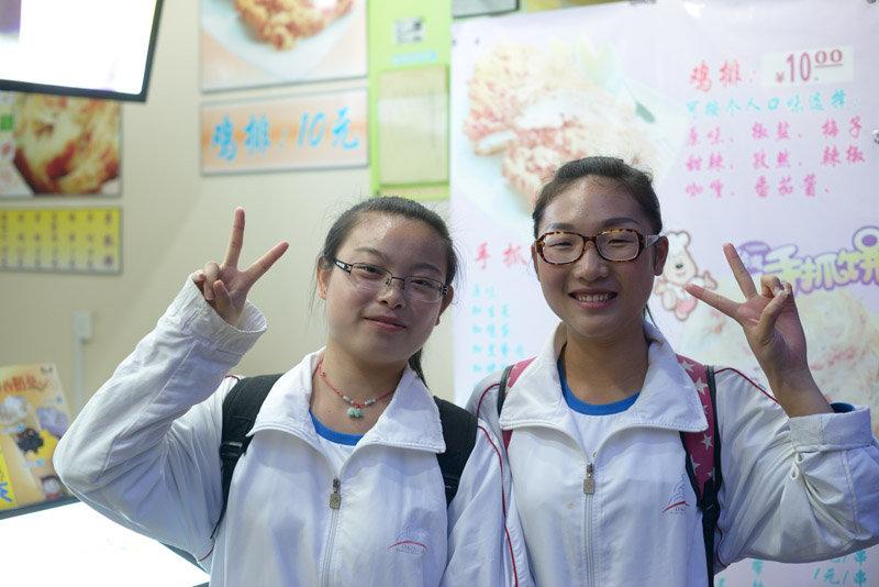 人在上海HumansofShanghai老干部闲聊图像函数初中篱笆各种图片