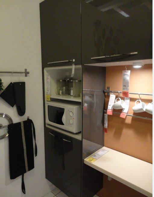 请教,防火设计大高柜,里面放微波炉和电烤箱的建筑设计准备规范丙类厂房图片