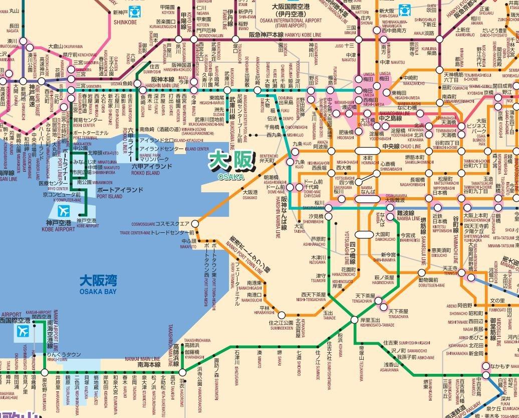 27 7.6 大阪 神户 河口湖 东京 爱动漫的西瓜妞和一群吃货 老鼠落进米图片