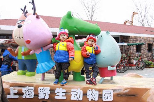 野生动物园s.jpg