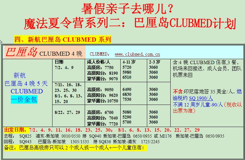 QQ图片20150616111317.png