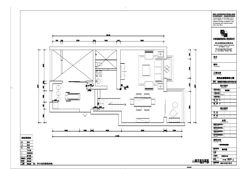 1层平面图.png