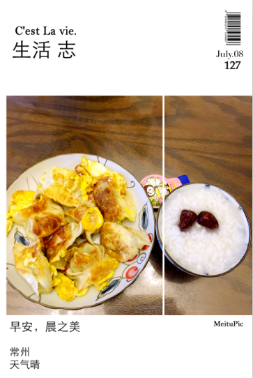 QQ图片20150708135906.png