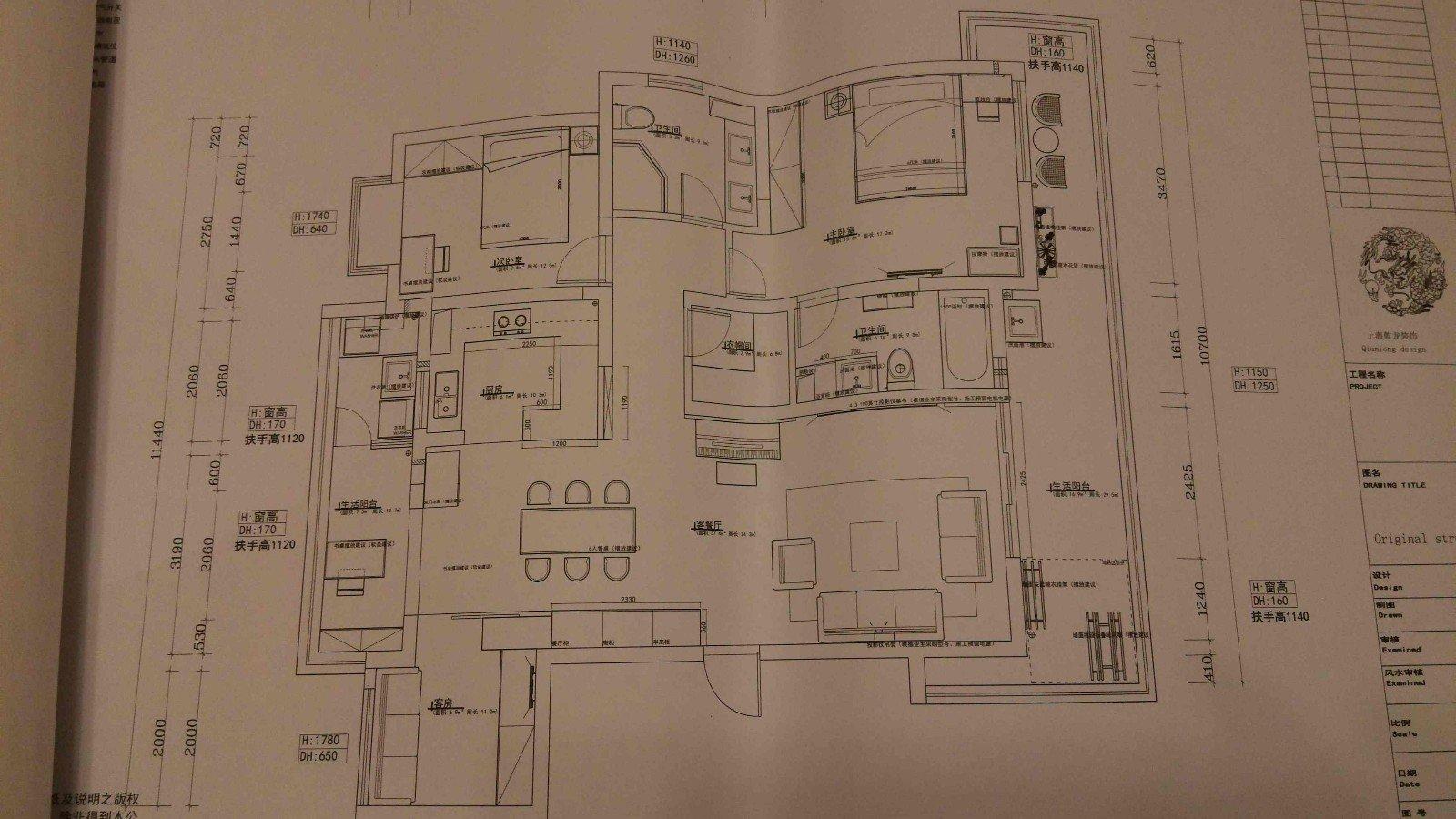 设计图1.jpg