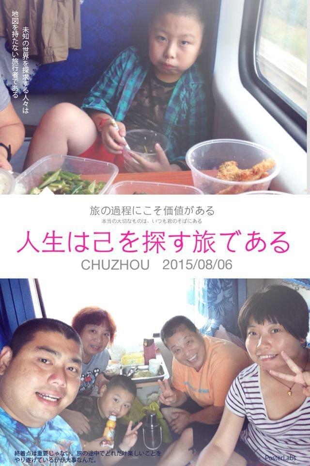 QQ图片20150820102755.jpg