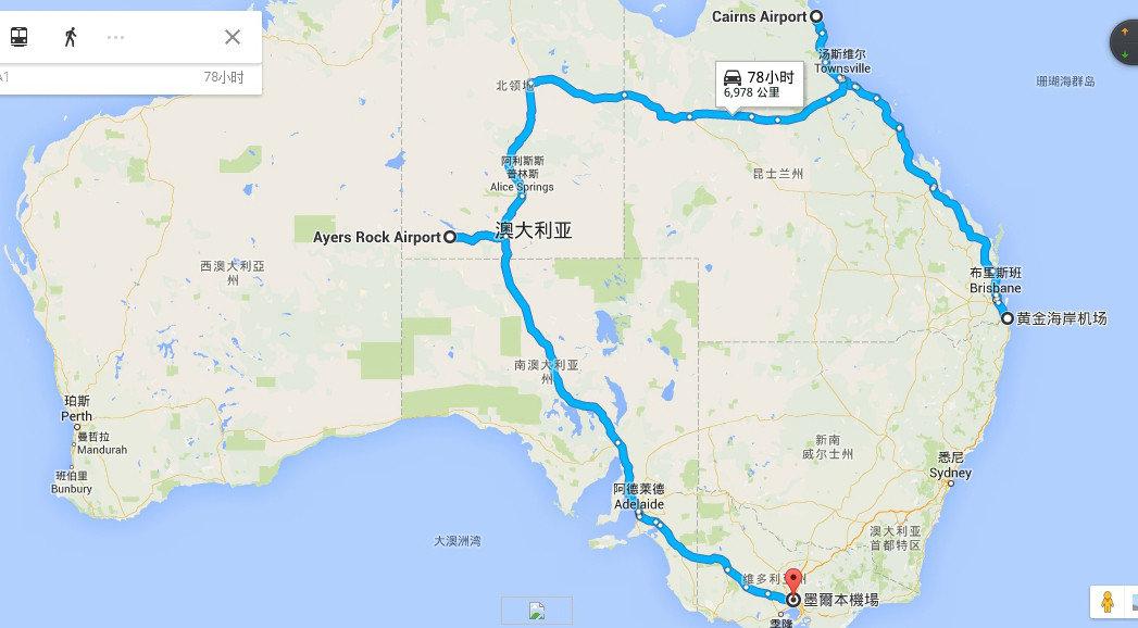 澳洲路线图.jpg