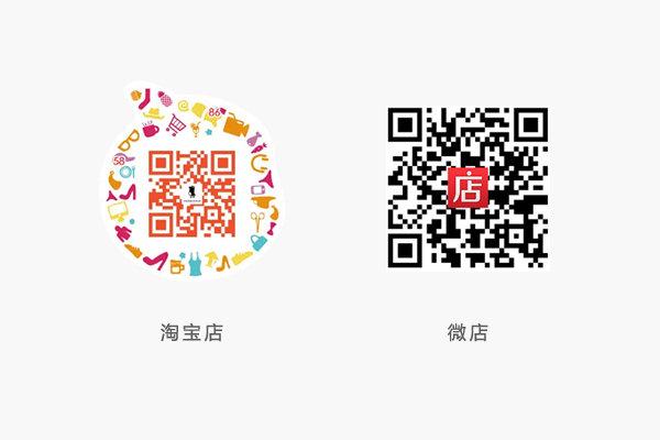 淘宝和微店二维码 copy.jpg