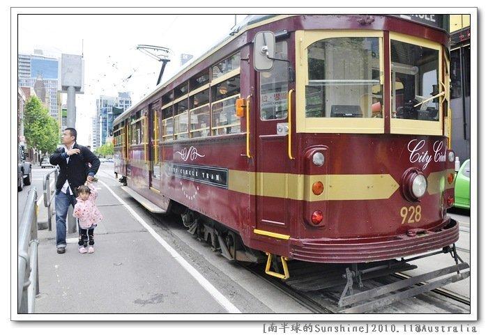 墨尔本免费Tram.jpg