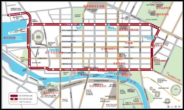 墨尔本 35路免费电车 citycircle Tram.jpg