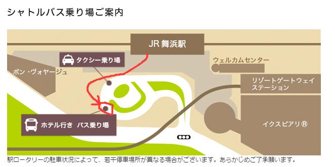 舞浜站酒店班车位置图.png
