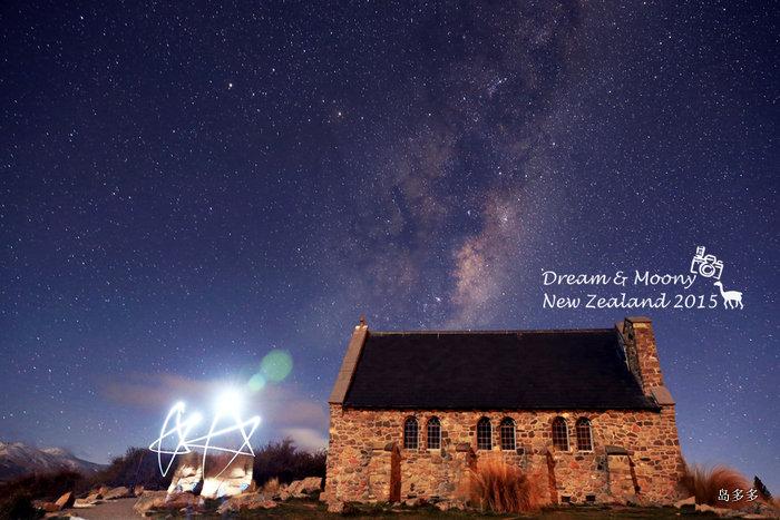 星空下的好牧羊人教堂.jpg