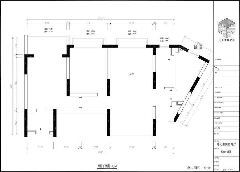 原始平面图.png
