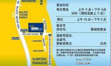 黄金海岸Harbor Town outlets营业时间.jpg