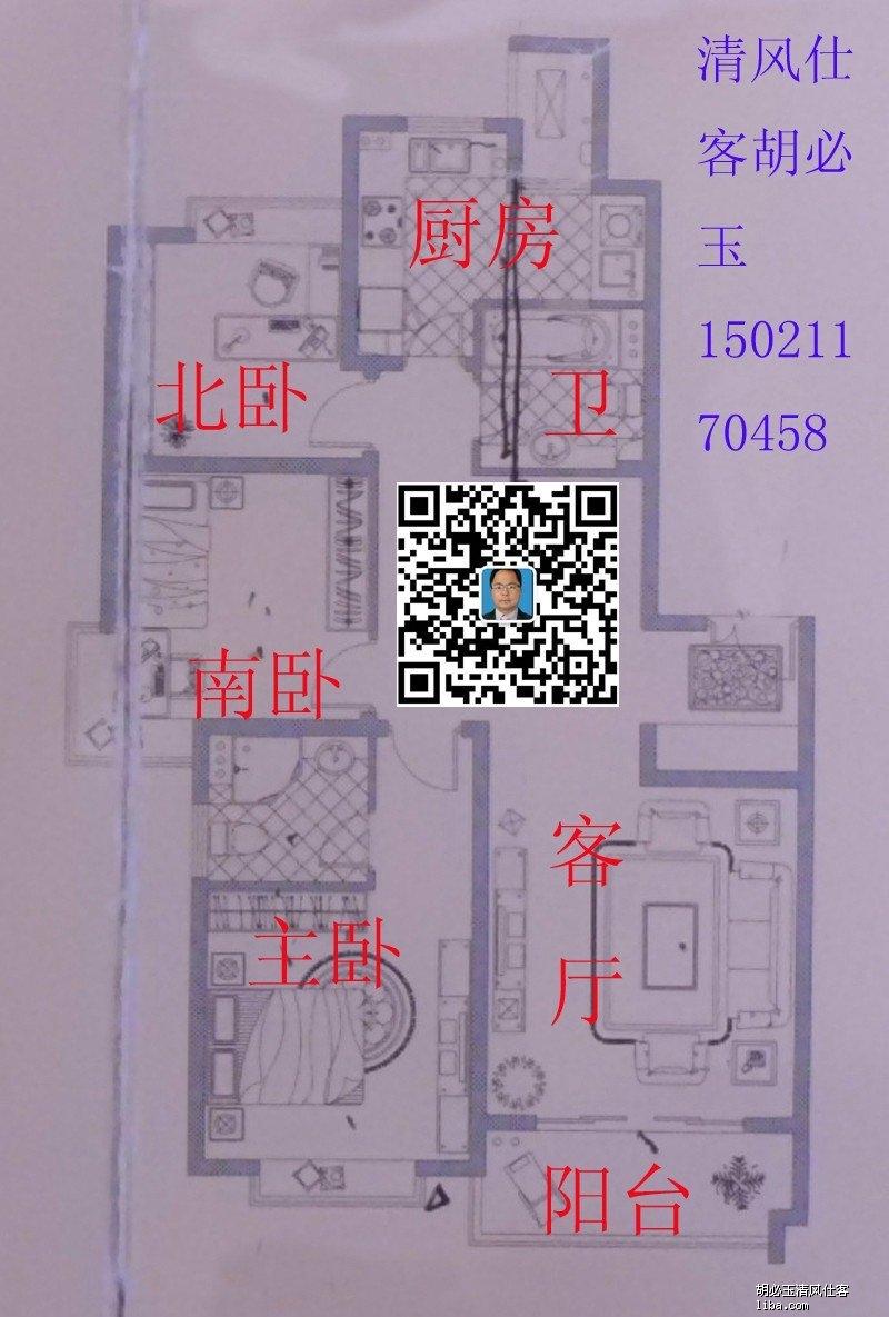 123.4平米3房2厅2卫户型图.jpg
