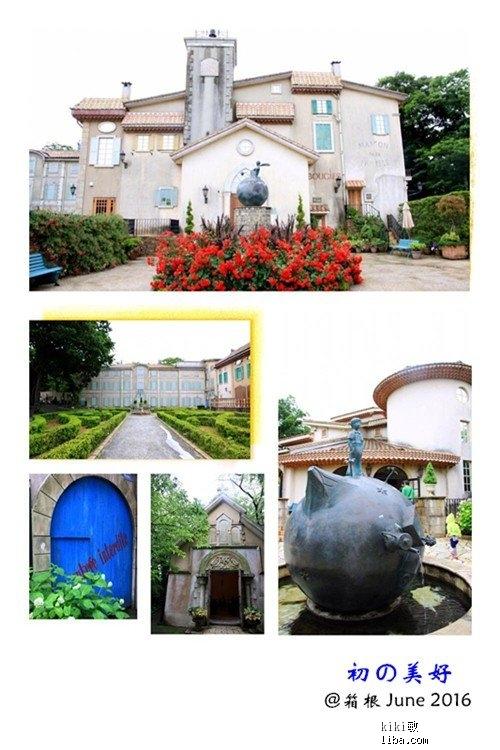 小王子博物馆 5in1s.jpg