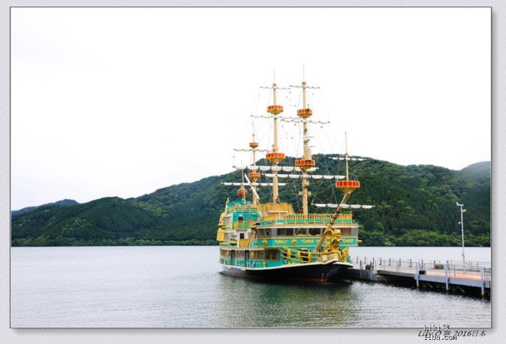 海贼船s.jpg