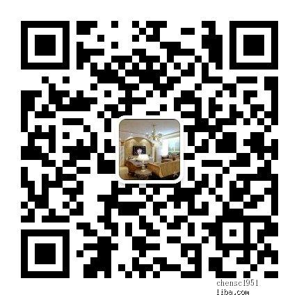 WeChat_1470036249.jpeg