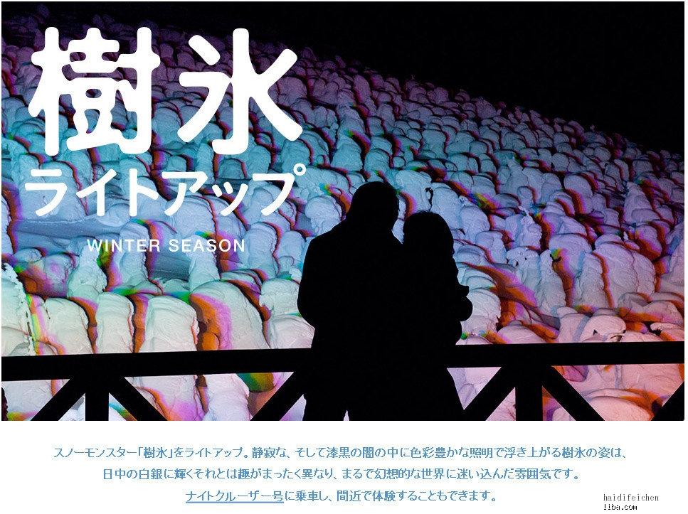 火狐截图_2016-08-23T08-38-42.354Z_副本.jpg
