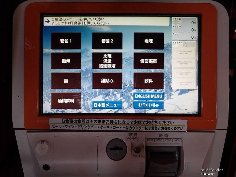 2295E072-339E-F7CE-A960-DEB1B9B9C120.jpg