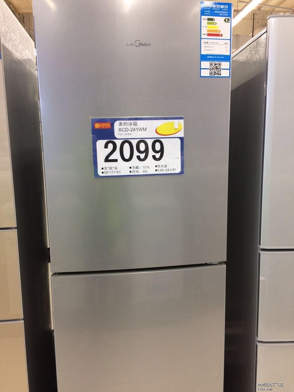 1804900932.jpg