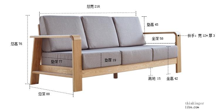 三人沙发.png