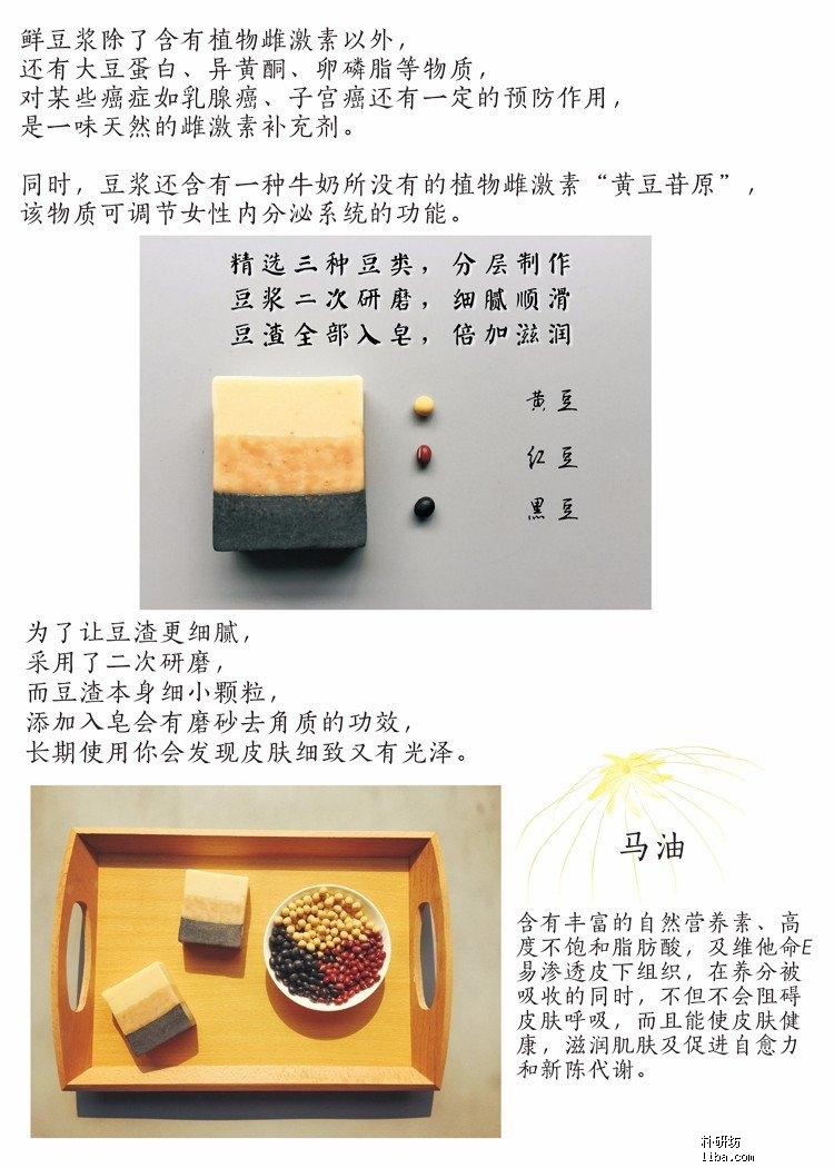 图形1-2_副本.jpg