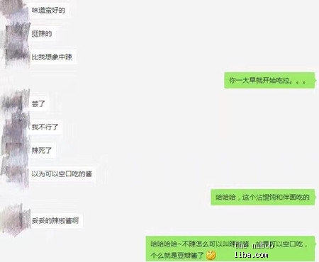 QQ图片20170223154809.jpg