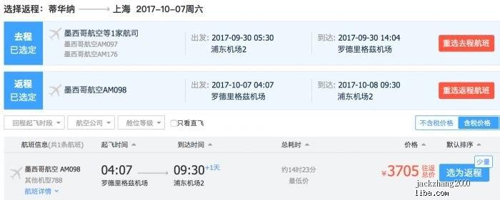 tij_看图王.jpg