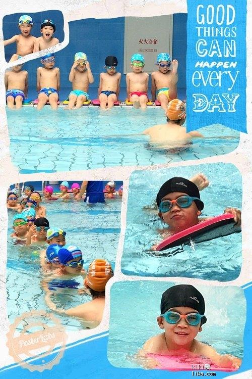 游泳课s.jpg