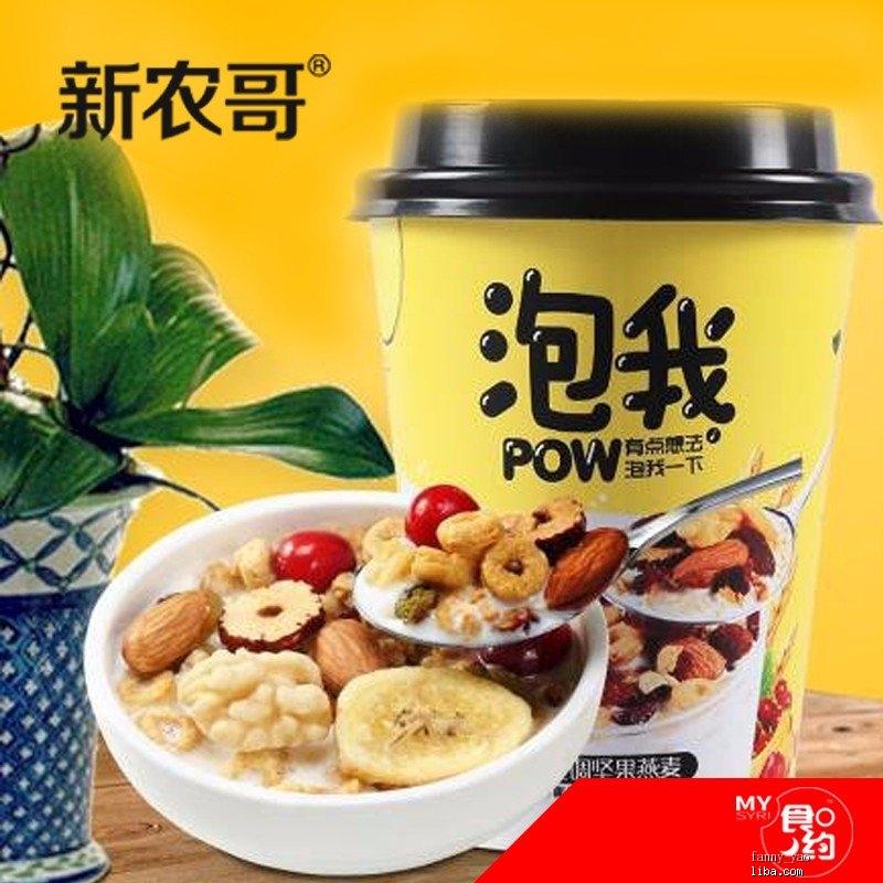 2017淘宝新农哥泡我图片IMG_0207.JPG
