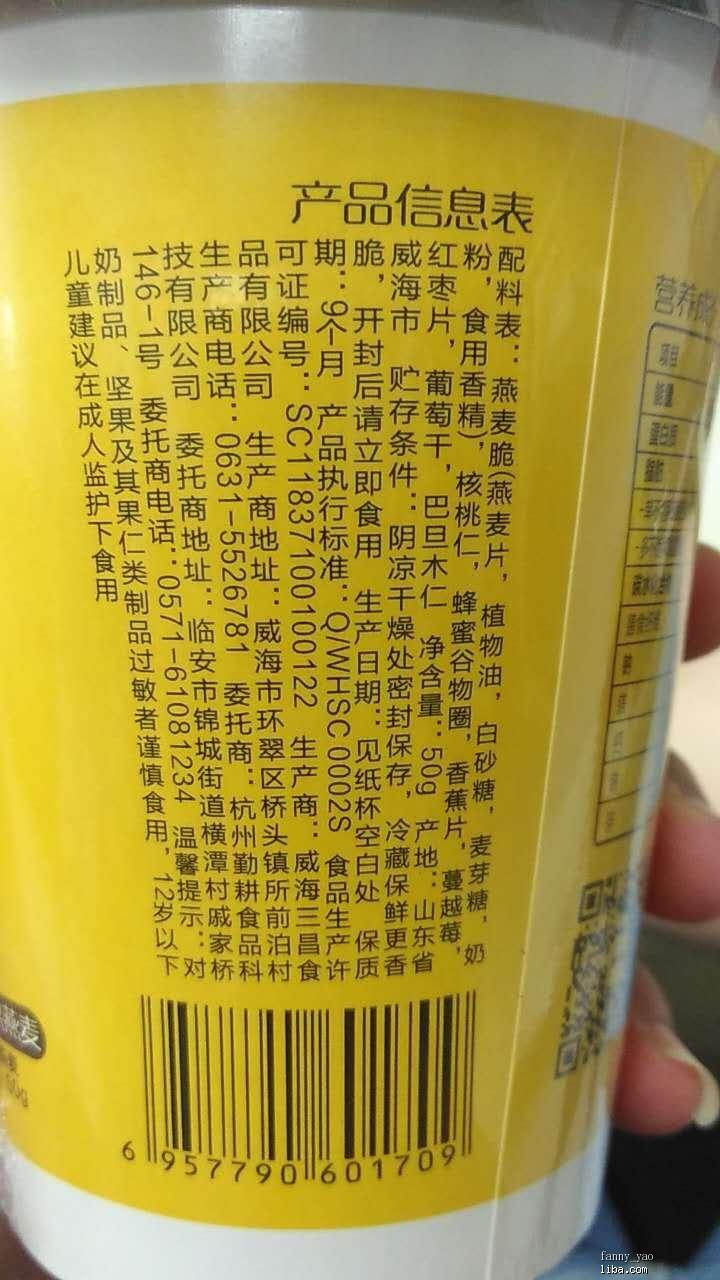 2017淘宝新农哥泡我图片IMG_0200.JPG