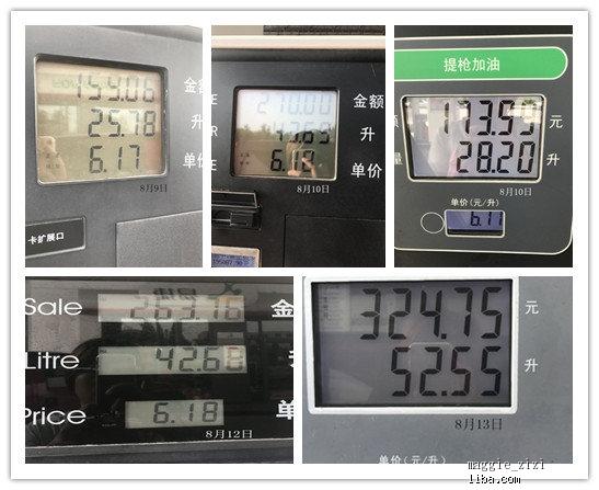QQ图片20170905152639_副本11_副本.jpg