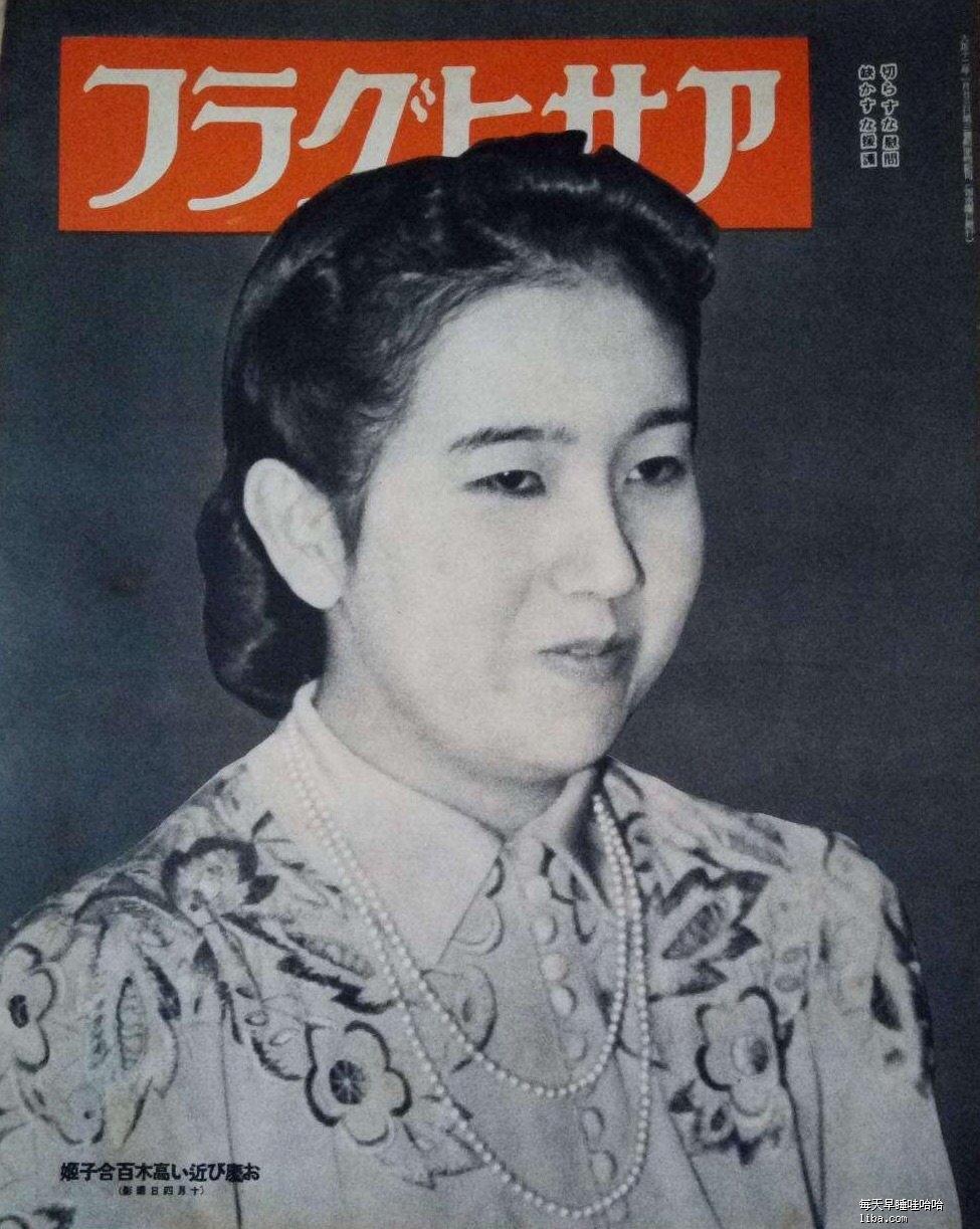 妃 喜久子 高松宮
