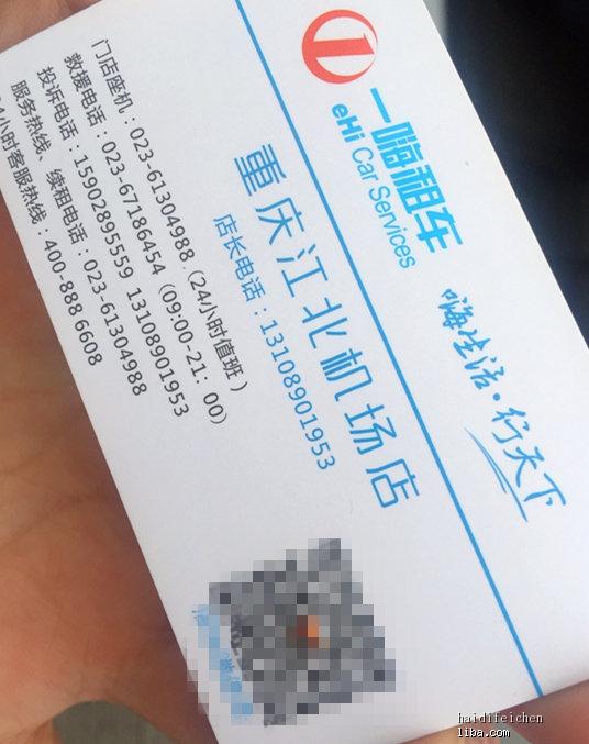 363_副本.jpg