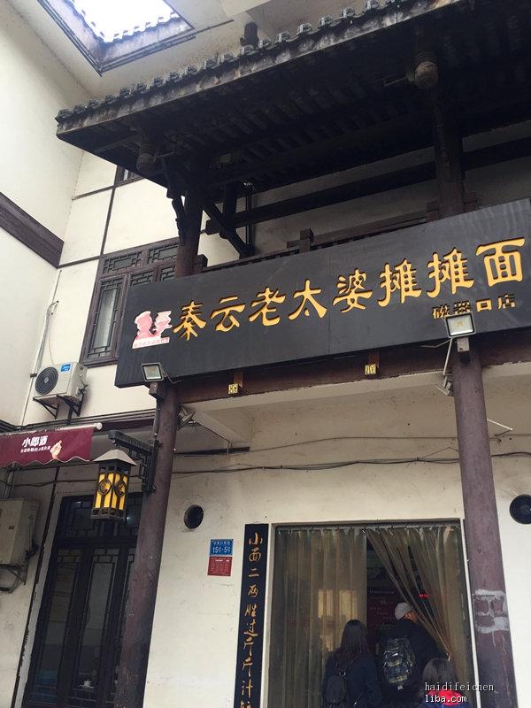 441_副本.jpg