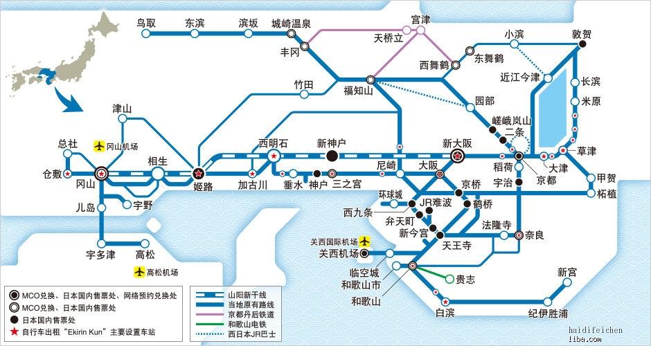 kansai_wide_map.jpg