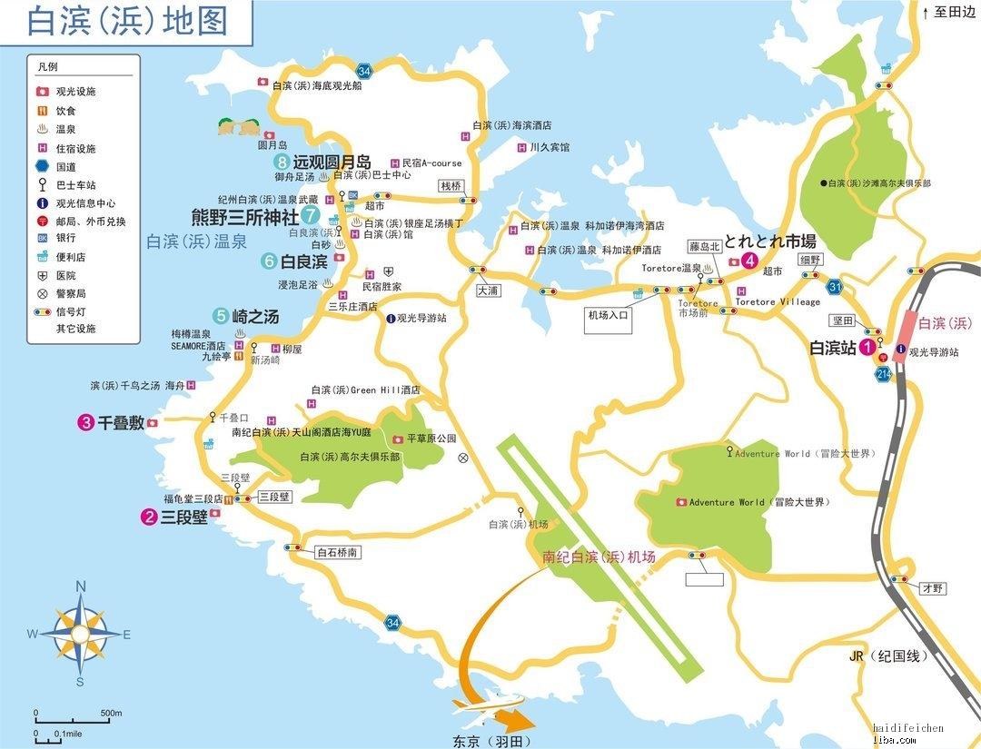 白滨地图.jpg