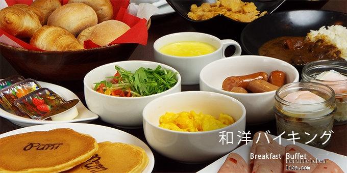 breakfast_main02.jpg
